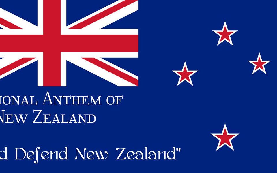 Гимн Новой Зеландии