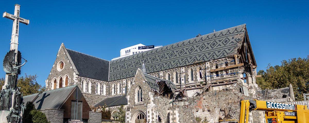 Разрушенный собор