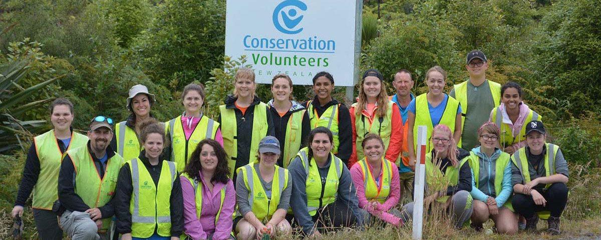 Группа волонтеров