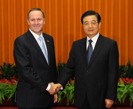 Премьер-министр Новой Зеландии Джон Ки с бывшим председателем КНР Ху Цзиньтао