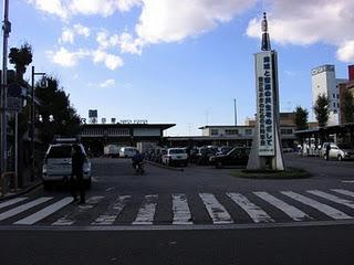Нарита, Япония