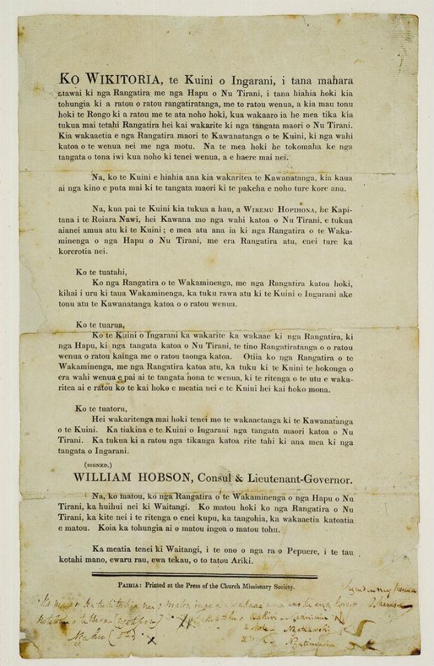 Печатная копия Договора Вайтанги