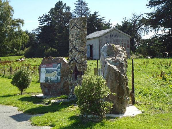 Мемориал, напоминающий о существовании на этом месте поселения Келсо