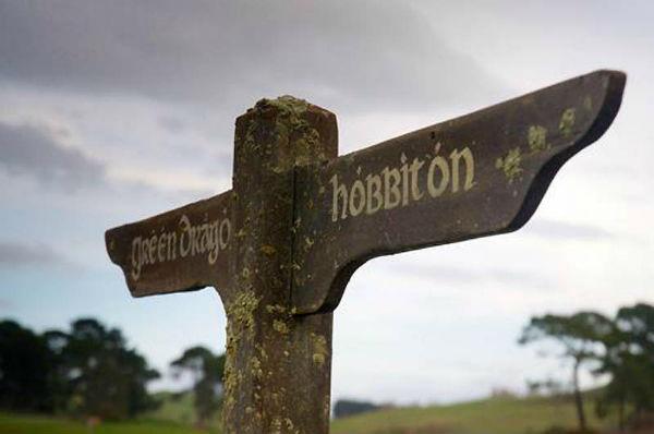 hobbit-bar (4)