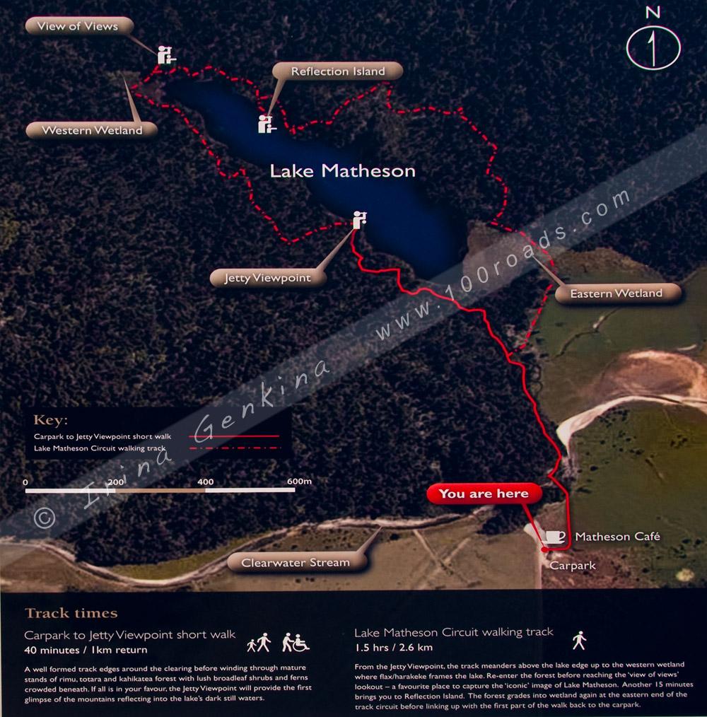 Карта прогулочного маршрута по озеру Мэтисон