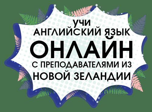 zelandovka.ru